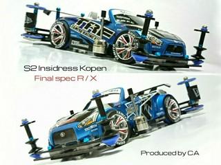 S2 インサイコペン Final spec R / X